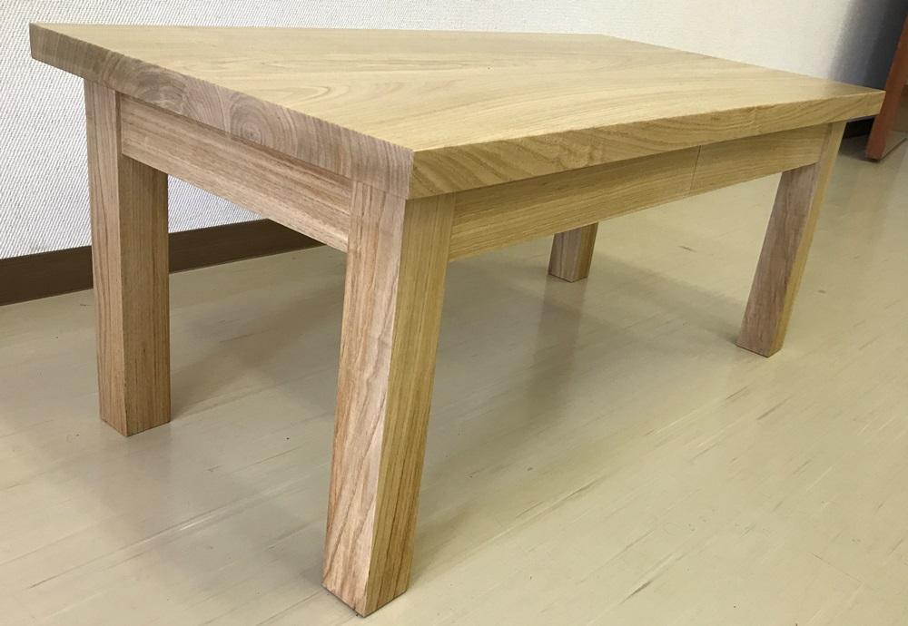 栗のセンターテーブル
